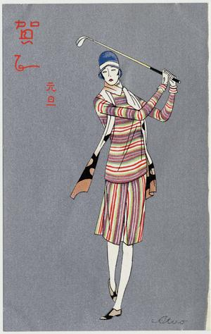 Primary view of object titled 'New Year's Card: Woman Playing Golf'.