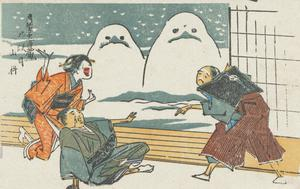 Primary view of object titled 'Japanese Postcard'.