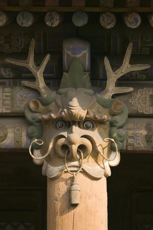 Primary view of object titled 'Yungang Cave Number 6, Fantastic Animal Head with Antlers'.