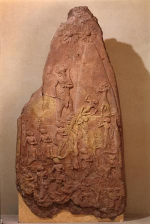Primary view of object titled 'Victory Stele of Naram-Sin'.