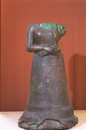 Statue of Queen Napirasu