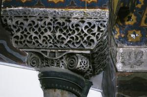 Primary view of object titled 'Hagia Sophia'.