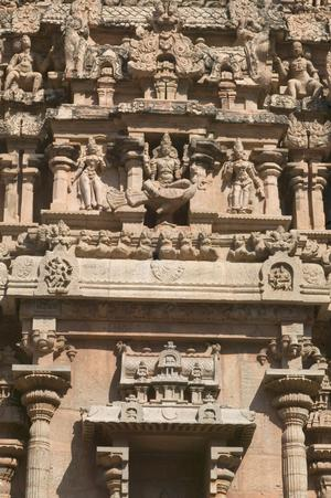 Primary view of object titled 'Rajarajeshvara Temple Complex'.