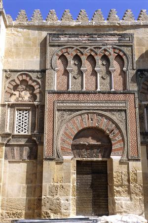 Primary view of Mosque of Córdoba