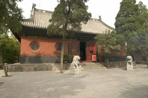 Primary view of object titled 'White Horse Temple: Heavenly King Hall (Tianwang Hall)'.