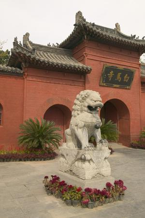 Primary view of White Horse Temple: Stone Lion at Entrance Gate