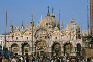 Primary view of object titled 'Façade of St. Mark's Basilica'.