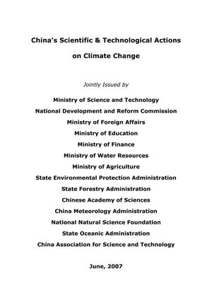 Primary view of object titled 'China's Scientific & Technological Actions on Climate Change'.