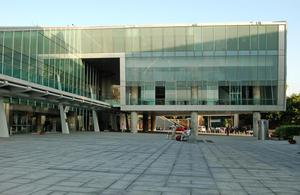 Primary view of object titled 'Library of Alexandria Complex Plaza'.