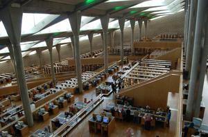 Library of Alexandria Complex Plaza