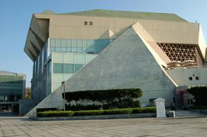Primary view of object titled 'Library of Alexandria Complex, Conference Center'.