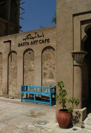 Primary view of object titled 'Bastakiya Quarter, Basta Art Cafe'.