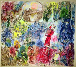 [Tapestry in the Chagall Hall Knesset Assembly Hall, Jerusalem]
