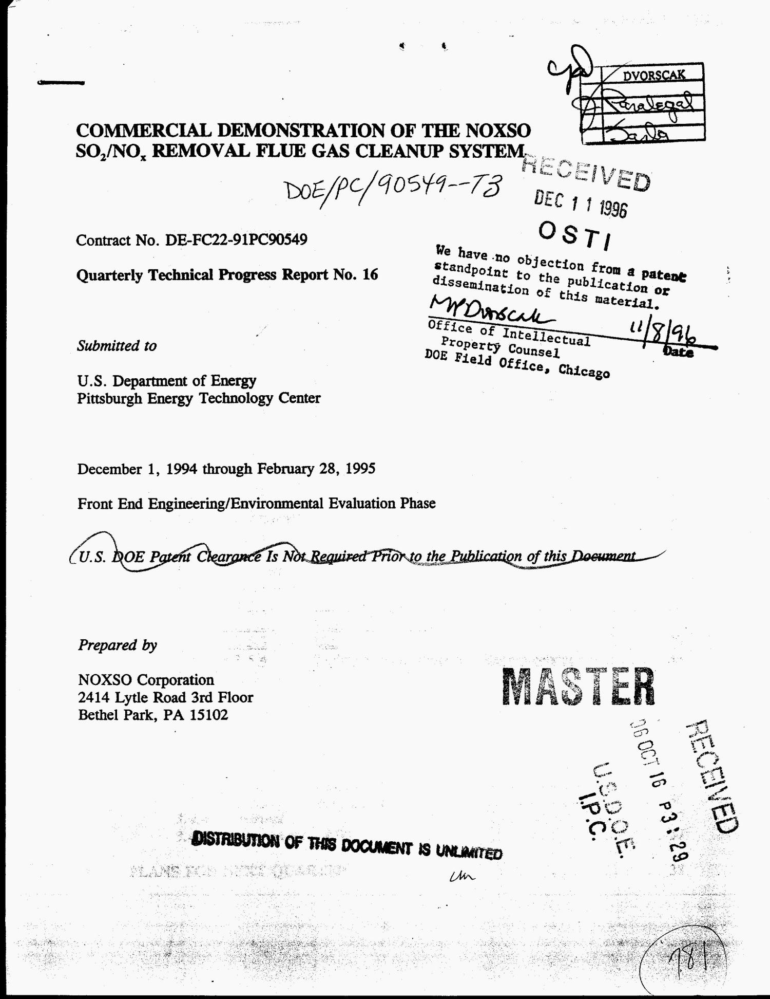 Commercial demonstration of the NOXSO SO{sub 2}/NO{sub x} removal flue gas cleanup system. Quarterly technical progress report No. 16, December 1, 1994--February 28, 1995                                                                                                      [Sequence #]: 1 of 45