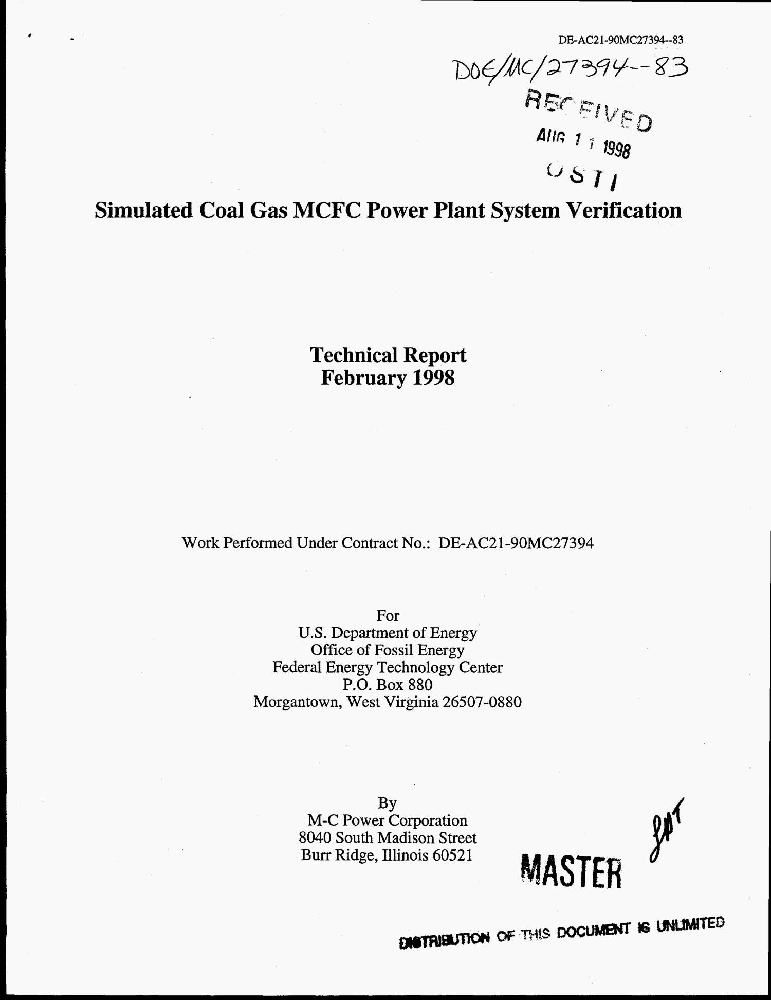 Simulated coal gas MCFC power plant system verification                                                                                                      [Sequence #]: 1 of 6