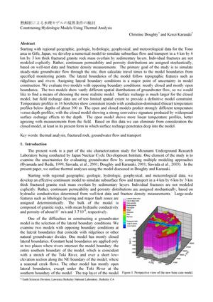 Primary view of object titled 'Constraining hydrologic models using thermal analysis'.