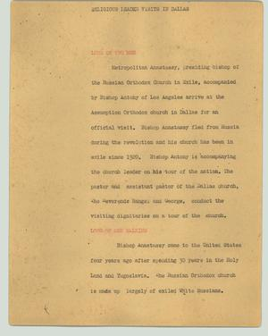 Primary view of object titled '[News Script: Religious leader visits Dallas]'.