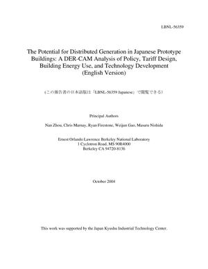 Primary view of object titled 'The potential for distributed generation in Japanese prototype buildings: A DER-CAM analysis of policy, tariff design, building energy use, and technology development (English Version)'.