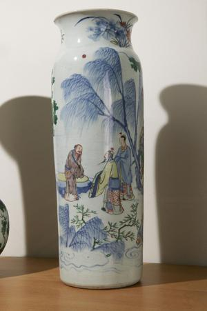 Primary view of Cylindrical Vase with Notables among Trees