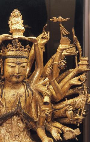 Primary view of object titled 'Avalokiteshvara with a Thousand Arms'.