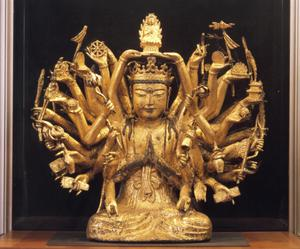 Primary view of Avalokiteshvara with a Thousand Arms