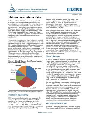 Primary view of object titled 'Chicken Imports from China'.
