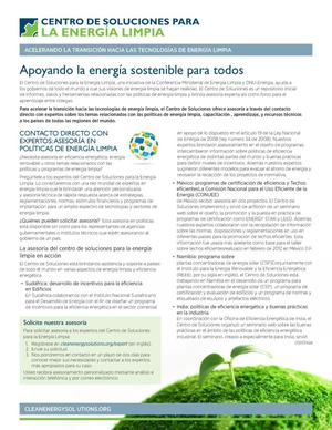 Primary view of object titled 'Apoyando La Energia Sostenible Para Todos (Spanish Fact Sheet)'.
