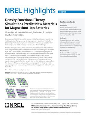 Primary view of object titled 'Density Functional Theory Simulations Predict New Materials for Magnesium-Ion Batteries (Fact Sheet), NREL Highlights, Science'.