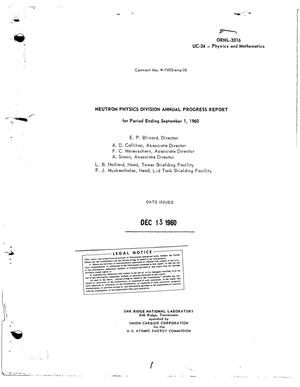 Primary view of object titled 'NEUTRON DIVISION ANNUAL PROGRESS REPORT FOR PERIOD ENDING SEPTEMBER 1, 1960'.