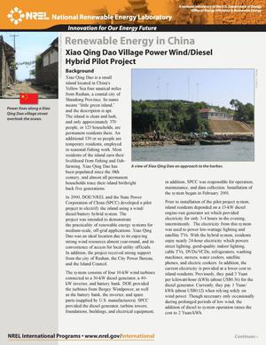 Primary view of object titled 'Renewable Energy in China: Xiao Qing Dao Village Power Wind/Diesel Hybrid Pilot Project'.