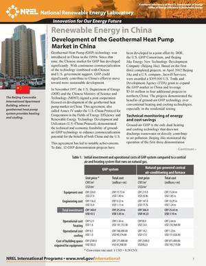 Primary view of object titled 'Development of the Geothermal Heat Pump Market in China; Renewable Energy in China'.