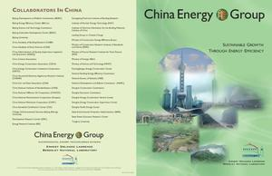 Primary view of object titled 'China Energy Group - Sustainable Growth Through EnergyEfficiency'.