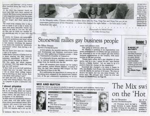 Dallas gay newspaper