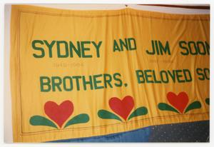 Primary view of object titled '[Quilt Panel with Dedication to Brothers Sidney and Jim]'.